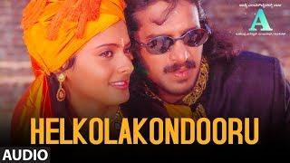 Helkolakondooru Full Audio Song  A  L.N. Shastry, Guru Kiran