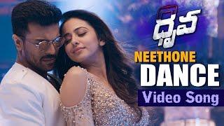 Neethoney Dance Video Song Promo - Dhruva