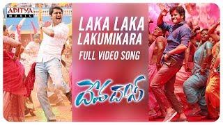 Laka Laka Lakumikara Full Video Song || Devadas