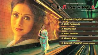 English Vinglish - Telugu Jukebox
