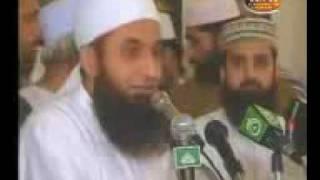 Moulana Tariq Jamil ARABIC video 3gp view on youtube.com tube online.