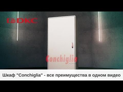 077705101 | Напольный шкаф Conchiglia 940x685x330мм