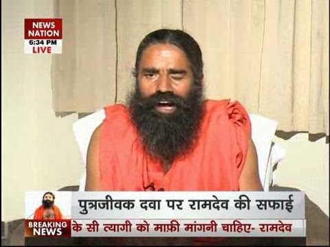 Exclusive: Baba Ramdev speaks about controversial Putrajeevak herb
