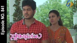 Swathi Chinukulu 16-05-2016 | E tv Swathi Chinukulu 16-05-2016 | Etv Telugu Episode Swathi Chinukulu 16-May-2016 Serial