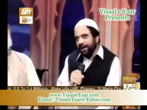 Urdu Naat(Azizo Aao Shah e Do Sra)Yousuf Memon In Qtv.By Naat E Habib