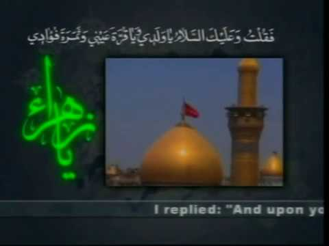 Hadith e kisa Arabic with English subtitles