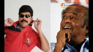 Watch I Won't Insult Rajinikanth-Says Power Star Srinivasan Red Pix tv Kollywood News 05/Jul/2015 online