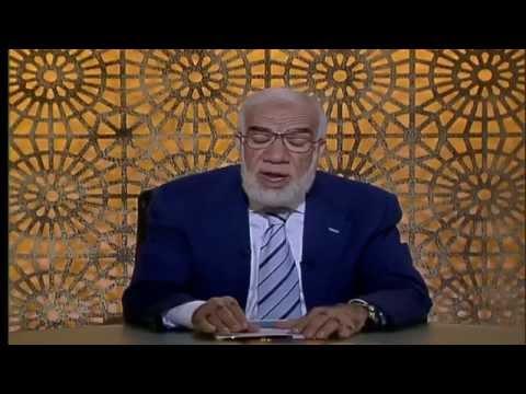 رٌب عمر اتسعت آماده وقلت أمداده - الشيخ عمر عبدالكافي
