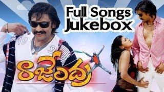 Rajendra Movie Full Songs Jukebox