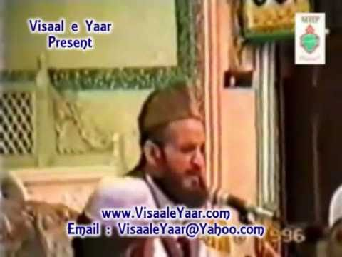 URDU NAAT(Huzoor Aa Gaye Hain)MUHAMMAD ALI ZAHOORI.BY  Naat E Habib