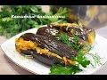 🍒Квашеные баклажаны- быстрый и вкусный способ