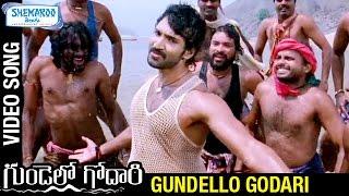 Gundello Godari Full Video Song - Gundello Godari