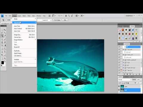 كيفية عمل تاثير 3D على الصورة | فوتوشوب