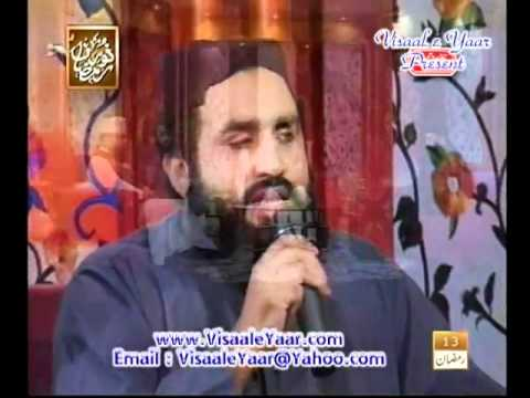 Urdu Hamd( Har dam Allah Hoo)Khalid Hasnain.By  Naat E Habib