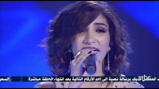 Arab Idol - Ep8 - Top Ten Females - دنيا بطمه view on youtube.com tube online.