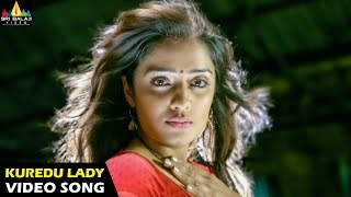 Kurreedu Lady Video Song | Saroja
