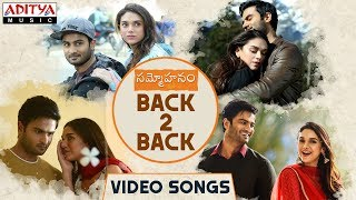 Sammohanam Video Songs Back To Back