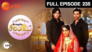Kadhalukku Salam Serial 23-09-2014 Online Kadhalukku Salam ZeeTamil tv  Serial September-23