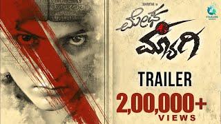 Megha Alias Maggi - Official Trailer | Sukrutha | Tej gowda | Neethu | Vishal Puttanna