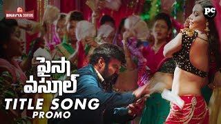 Paisa Vasool Title Song Promo