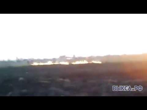 В поле около деревни Грязная произошло возгорание