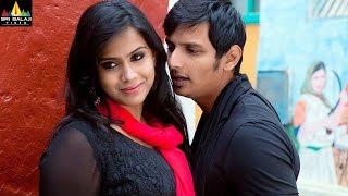 Rangam 2 Trailer