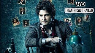Samrat & Co. Trailer