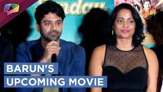 Barun Sobti's Upcoming Movie 'Tu Hai Mera Sunday' Trailer Launch