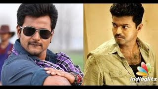 Vijay fans tease  SivaKarthikeyan | Kaaki Sattai  Trailer | Hot Tamil Cinema News