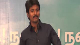 Sivakarthikeyan Press Meet