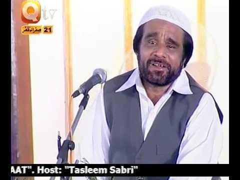 URDU NAAT(Kamli Wala Aa Gya)YOUSUF MEMON IN DATA DARBAR.BY   Naat E Habib