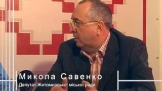 Возможна ли передача Житомирского водоканала России?