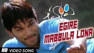 Egire Mabbulalona Telugu Video Song -  Happy
