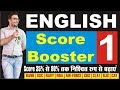 English Model Paper for SSC,BANK & other competitive exams