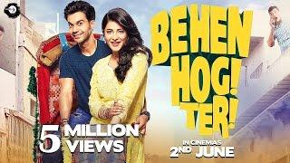 Behen Hogi Teri Trailer Movie - 2017 - Film Office