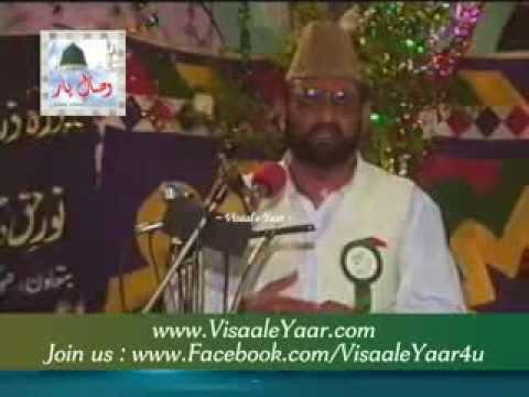 URDU NAAT( Aeedton Ka Faqt Aik Phool)SYED MANZOOR UL KAUNEN IN SIALKOT.BY  Naat E Habib