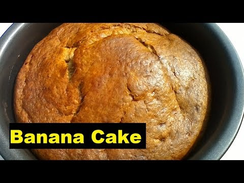 Banana Cake Recipe  | How to make Banana Cake