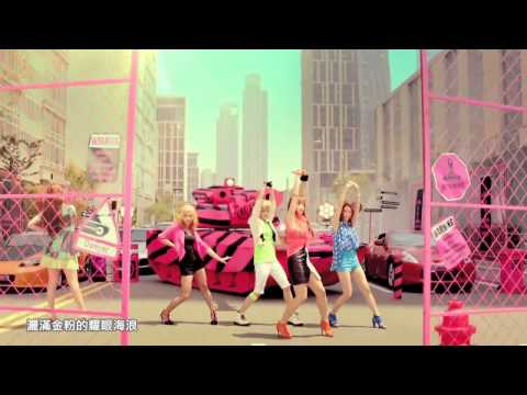 [ MV] f(x) - Hot Summer 