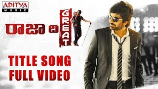Raja The Great Title Song Full Video   Raja The Great