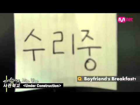 Boyfriend W Academy - Minwoo's 5th UCC 120210