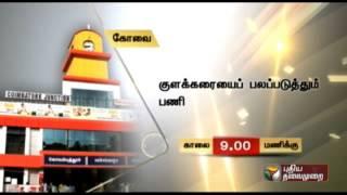The Days Important Events Programs  25-05-2015 Puthiya Thalaimuraitv Show | Watch Puthiya Thalaimurai Tv The Days Important Events Programs  Show May 25, 2015