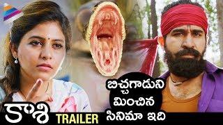 Kaasi Movie Trailer | Vijay Anthony's Kaasi Trailer | Vijay Antony | Anjali | Sunainaa | #Kaasi