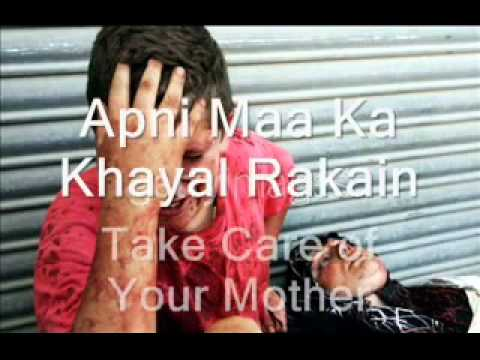 Maa Ki Shan Aur Azmat - Maulana Tariq Jameel Sahab