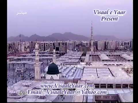 KALAM E IQBAL ( Loh Be Tu) IRFAN UL HAQ.BY   Naat E Habib