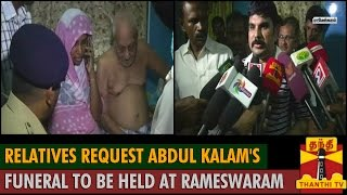 Watch Relatives Request Abdul Kalam's Funeral to be held at Rameswaram Thanthi tv News 28/Jul/2015 online