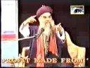 "sayyid Muhammad Hashmi Mian ""surah Fatiha Explained"" P 2"