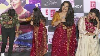 Vidya Balan's Funny Movement With RJ Malishka At Tumhari Sulu Trailer Launch