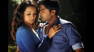 Watch Trisha Romance With Simbu Again After 3 Years Red Pix tv Kollywood News 28/Apr/2015 online