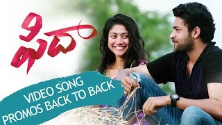 Fidaa 5 Video Songs Trailers Back To Back - Varun Tej, Sai Pallavi