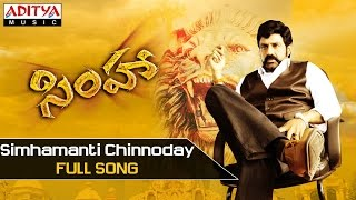 Simhamanti Chinnoday Full Song - Simha